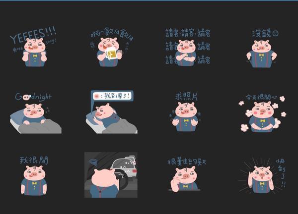 豬豬插圖 ••• Line原創貼圖小預告我的粉紅壞壞豬2.0快要完成了✅有點興奮所以先來小預告一下,