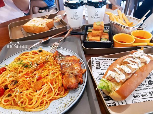 【台中豐原】PICA CHIL Café早午餐推薦,環境幽雅,餐點特別,輕食、義大利麵、貝果應有盡有