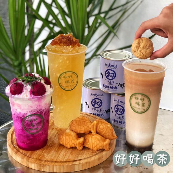 【台南 好好喝茶🥤】新店報報🤩🎊位於正興街上 主要販售茶飲的文青飲料店 簡約裝潢 提供舒適的內