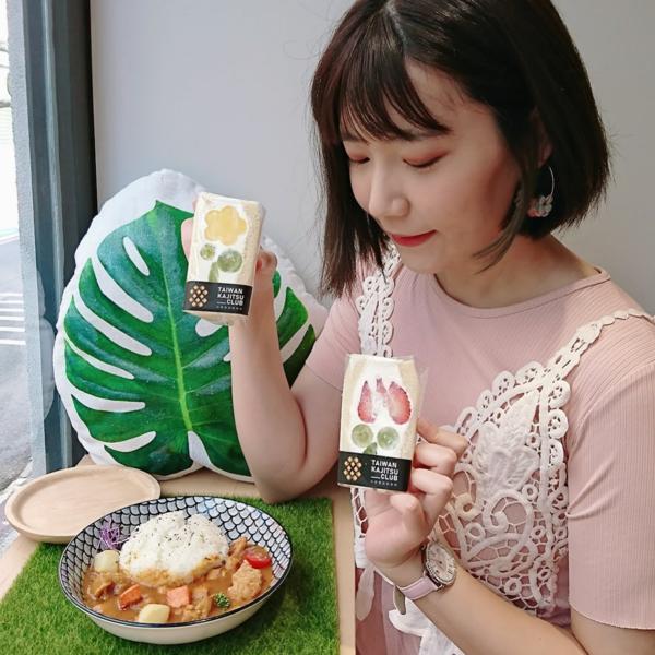 【訪美食】日系花花三明治🌷吃貨訪訪吃什麼? 跟著不吃會死星人我一起探訪各種美味境地吧! 很紅的🌷