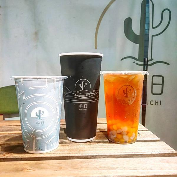 Taipei, Taiwan 半日 茶研會社/ 這次喝的是不論茶類,還是加了鮮奶的歐蕾,都很好喝的#