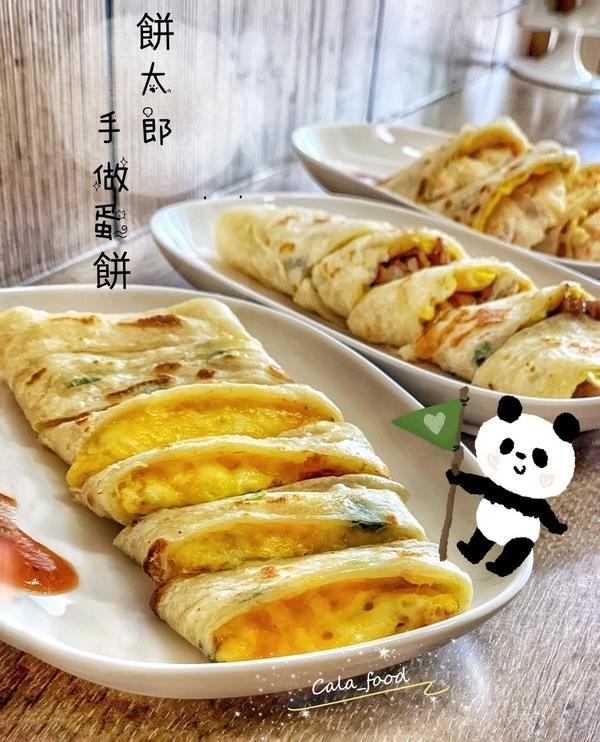 現點現桿手工蛋餅_龍山寺早餐🎉餅太郎手作蛋餅 ❥#cala吃龍山寺 幾乎沒有吃過這種現點現桿的餅皮