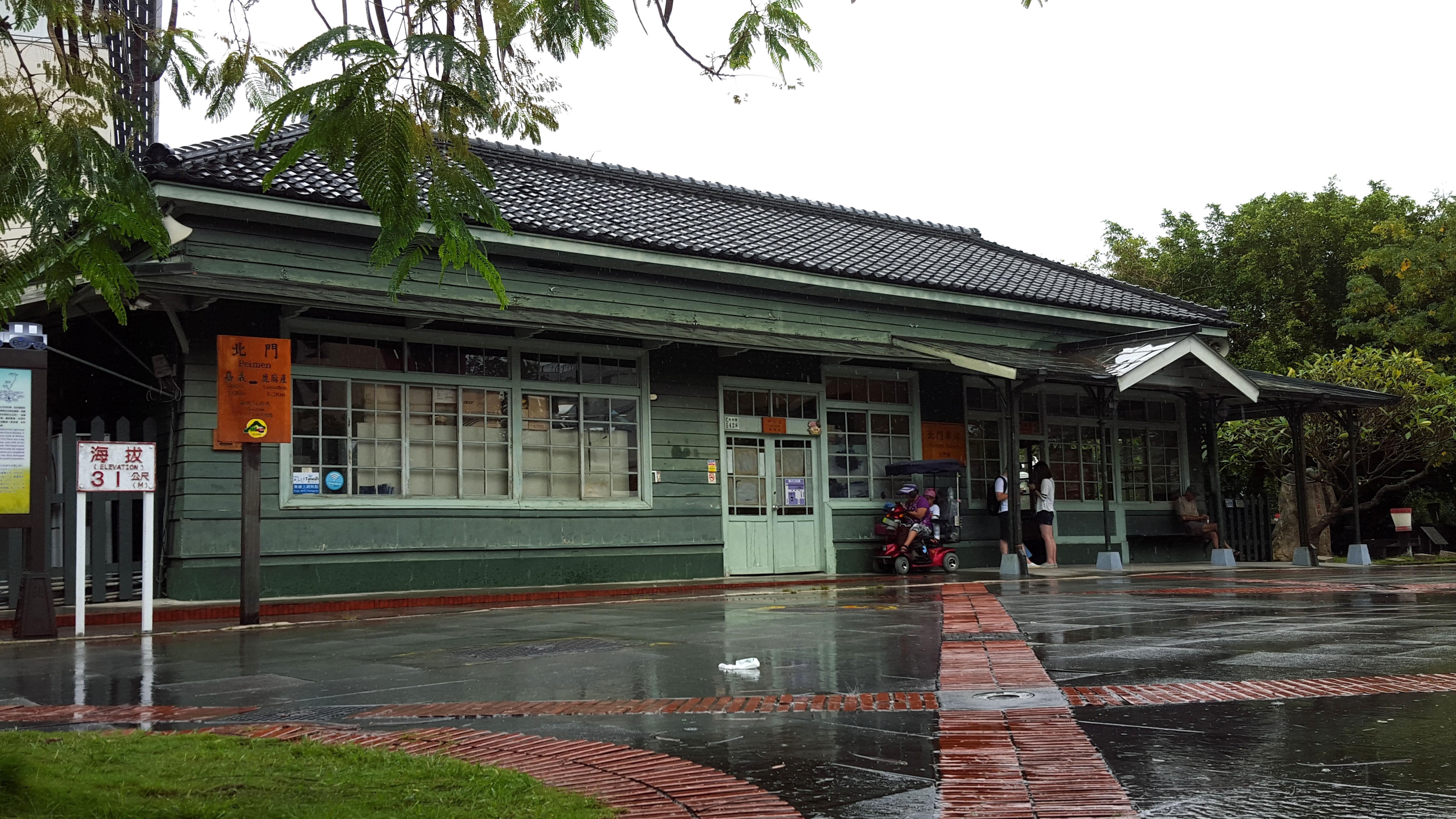 台灣著名阿里山森林鐵路起點─嘉義北門驛。