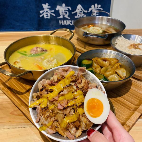 ⭕️春寅食堂 靠近捷運永春站。 - 📍叉燒金豚丼飯 💲60 📍超級濃厚雞白湯💲120 📍金