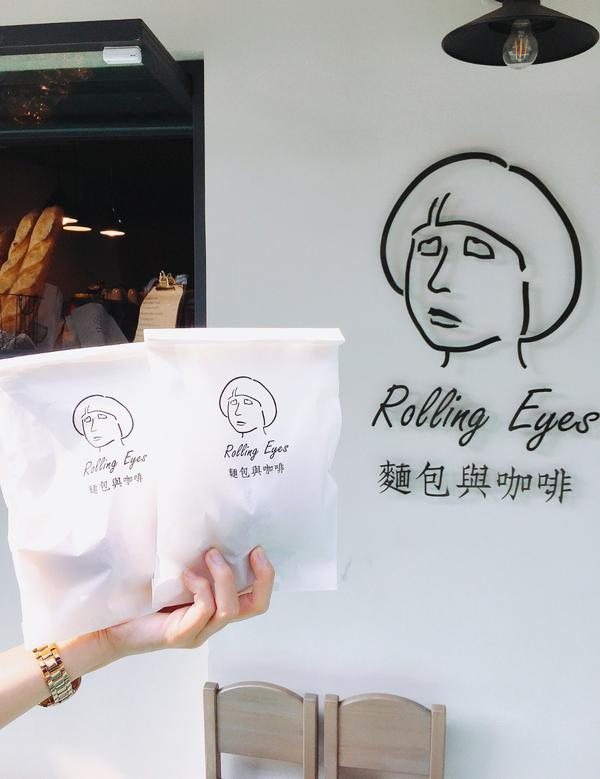 ◤ 台北 ◢ 被白眼女孩魔力吸引 ◎ Rolling Eyes 麵包與咖啡&