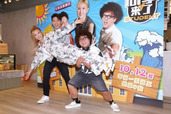 納豆直言安心亞是「女丑」 安心亞直呼「很放鬆」全新節目《同學來了》即將於10月12日起上檔,由阿Ke