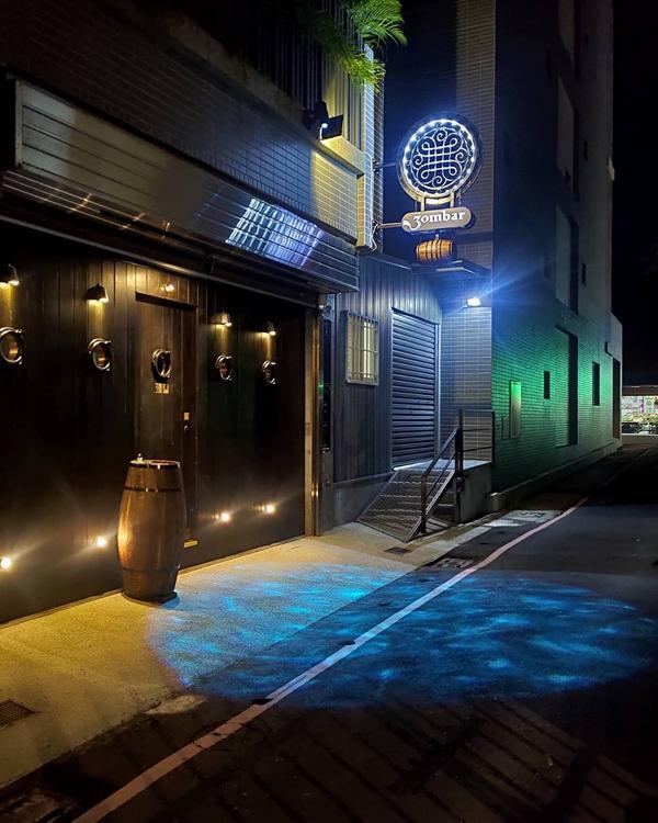 恆春酒吧「30M bar」海洋潛水風 飲料超有特色客滿的酒吧 潛水風 朋友推薦飲料很有特色 有機會一