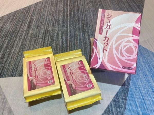 質妍系-淨甜主義「甜美還給你 甜份留給我!」質妍系-淨甜主義一包30粒/一日2粒(一盒一個月的量喔!