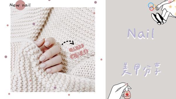 美甲分享💅🏻|巴黎都南西店針織風格的美甲 百看不厭💕💕 簡單又不失優雅 真的必做✨✨  地址