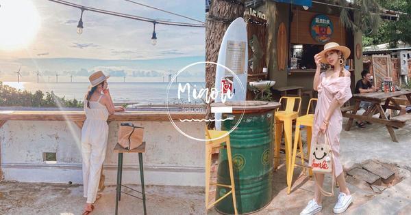 【苗栗】看海新秘境!竹南隱藏版小店在這裡,茅草吧檯、頂樓看海,來場度假之旅吧