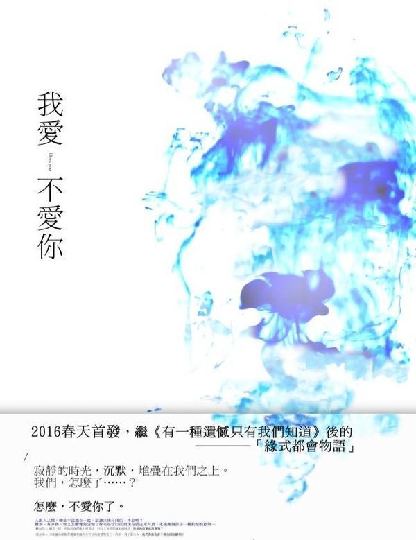 【 現代詩】作品12.空氣裡瀰漫著煙硝味我找不到打火的英雄只有苟延殘喘的孔雀棲息岸邊的青蛙呱呱三兩下
