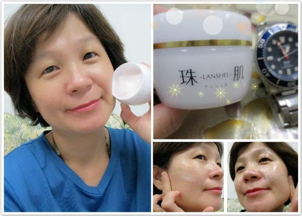 (一瓶在手,美麗無窮)|《珠肌LANSHEL 蘭雪路全效美凝霜 》 |日本專利LOX活性卵殼膜|日本