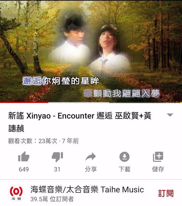 """🍄新加坡生活~新謠前幾天,和先生一起看了Netflix的""""Thesongswesang""""(我們唱著"""