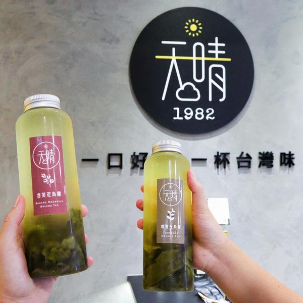 一口好茶,一杯台灣味🍃 西門新開幕 天晴1982📍 天晴1982 🏠 台北市中正區寶慶路67號