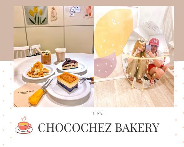 【台北大安】瞬間到韓國咖啡廳!台韓夫婦所經營😍這是9/23才開幕的咖啡廳-ChocoChezBak