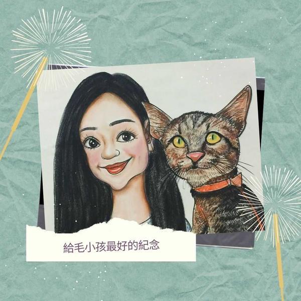 這是在紐約的藝術家為安久和她最愛的貓小孩客製化的作品~  感謝安九願意讓我們分享給大家~ 喜歡的歡迎