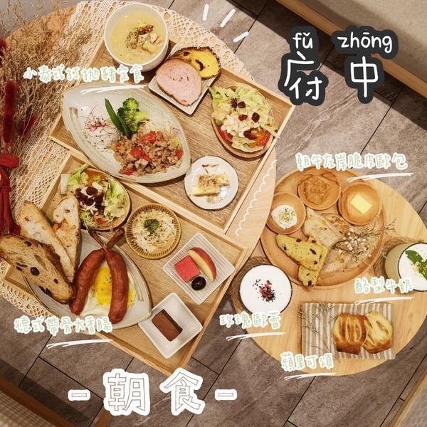 《台北捷運-府中站》朝食午宴|板橋府中網美早午餐,定食與早午餐精緻又健康平常真的不常出現在板橋,這次