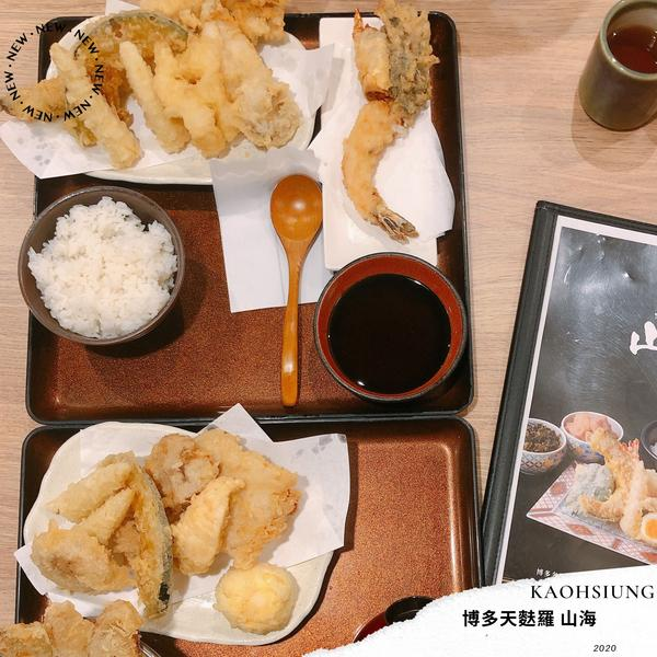 高雄-博多天麩羅山海⑳ ⓉⒶⒾⓌⒶⓃ ⑳  #kaohsiung  #左營美食 #巨蛋 #博多天麩羅