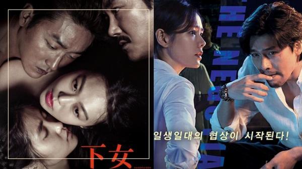 沒有鬼也可怕!萬聖節必看的4部韓國燒腦懸疑電影!文/ChuuCider這周就是萬聖節,小編特別從口袋