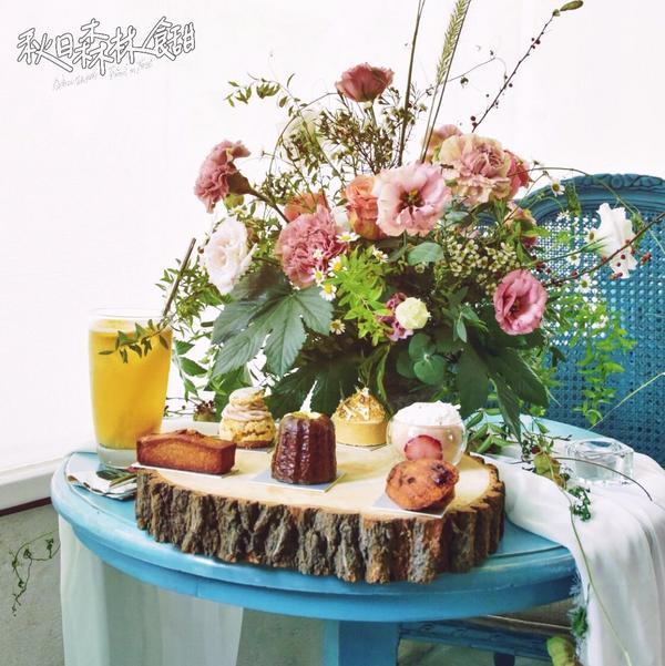 [ 秋日森林食甜 ]甜食 × 花藝 讓舌頭跟視覺都能感受到季節的變化草木及四分之三聯手推出了七種不同