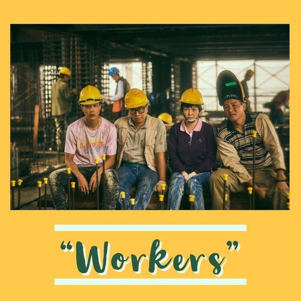 《做工的人》做粗重的工,做溫柔的人繼〈麻醉風暴〉後,台灣又再度拍出一部叫好又叫座的職人劇!〈做工的人
