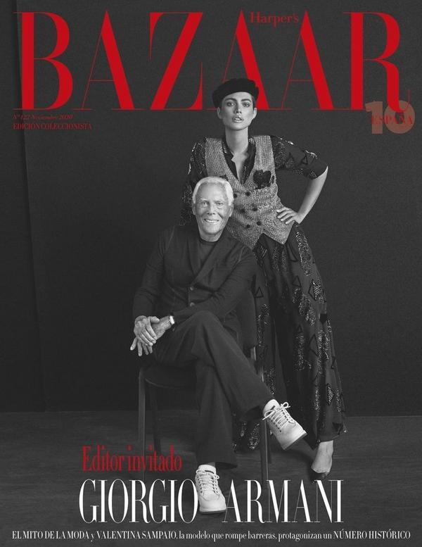 哈潑時尚西班牙版2020年11月號封面 - Giorgio Armani、Valentina Sam
