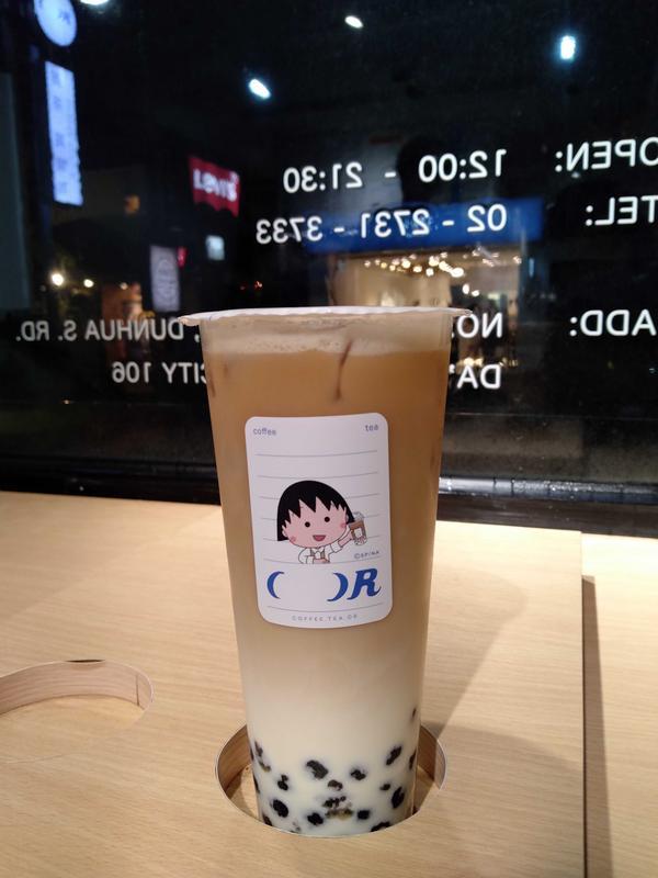 Coffee.Tea.Or 好喝嗎? #殘酷喝評Coffee.Tea.Or是藝人lulu開的飲料店,