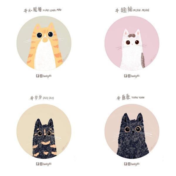 《插畫》貓奴專屬的IG精選動態封面✨《IG#限時動態封面》有喜歡的貓貓只要截圖就可以使用囉!如喜歡的