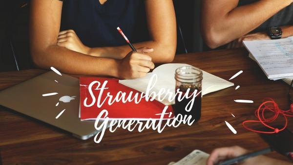 """測驗你的爛草莓指數?剛出社會真的好累!學習自省拒當爛草莓~👋嗨~我是""""你可說愛""""的尼克小姐👧週一"""