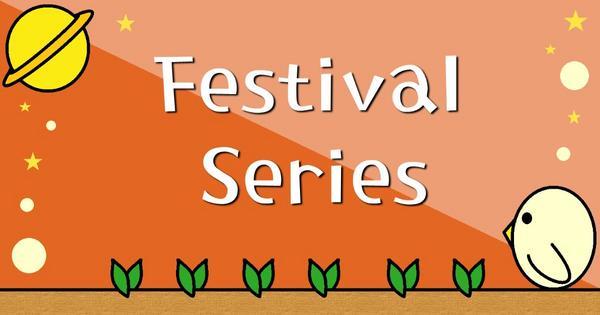 【Bellsmos-7】電繪 | 節慶系列(Festival Series)加拿大感恩節:10月第二
