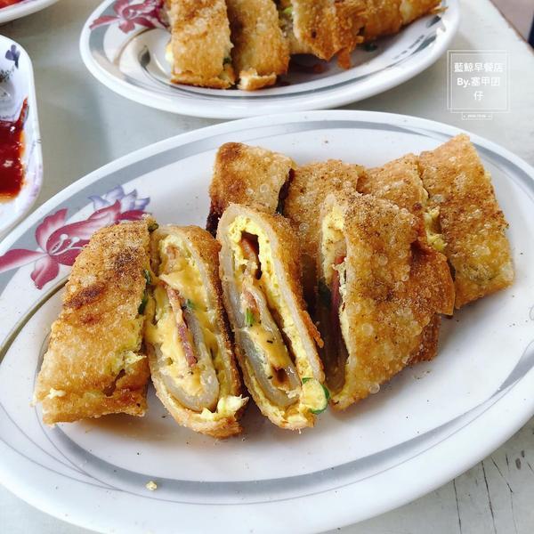 [ 高雄|三民 ]黃澄澄的炸蛋餅你怎麼可以沒吃過!😂- 🐳藍鯨早餐店🐳 最近在ig上很火紅的藍