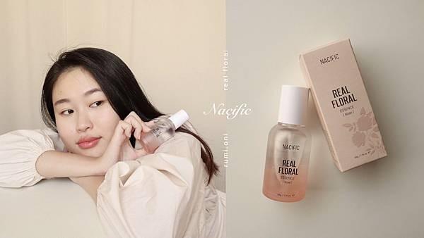 韓國保養品牌新品「保濕真玫瑰精華」哈囉!我是Rumi韓國保養品牌已經推出許多秋冬保養了你們的保養品