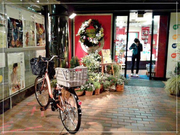 『東京』Crayon House蠟筆屋 想要找回溫暖的心時,就來蠟筆屋吧!東京熱鬧街道中的小巷內,一