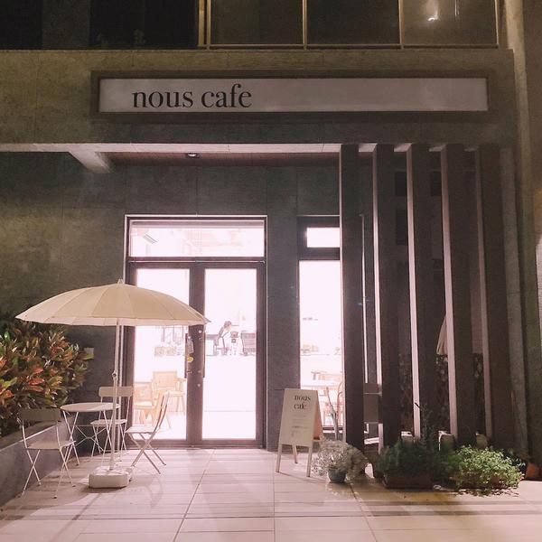 『Nous cafe』店面來自法文的「我們」  老闆是一對漂釀的姊妹花 由於這對姊妹 對於咖啡與甜點
