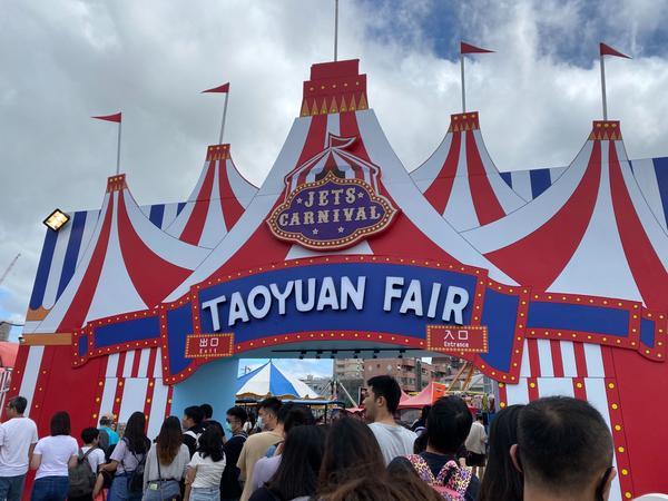 JETS嘉年華遊樂園裡面的所有遊樂設施都是來自於歐美的主題嘉年華 想要搭乘裡面的各種遊樂設施都是需要