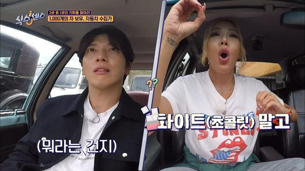 Jessi《第六感》尺度超大 鄭容和當場看傻眼...國民主持人劉在錫主持全新韓國綜藝節目《第六感》,