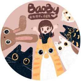 BaoBy保庇你