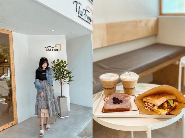 新竹美食 🍴The Fun樂房早午餐 🏠 建美店第一次吃樂房時是在竹北店吃的♥️那時就覺得三明治