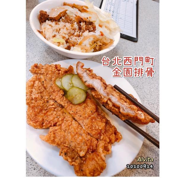 【台北。西門町】↠文文吃吃↠老店回味懷舊中📌金園排骨飯-你的心裡有沒有那種其實這個料理不是100%