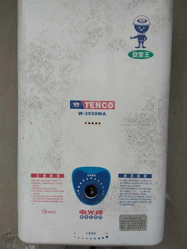 花蓮中山路三段住戶瓦斯熱水器無法點火 檢測維修修理、 過熱開關,點火器, 母火感應針都壞掉了花蓮中山