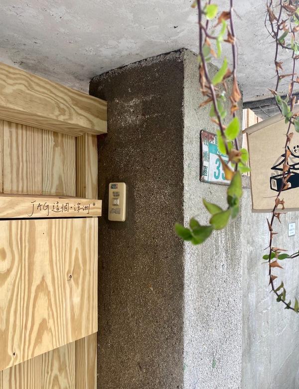 [板橋浮洲|JAG這個.浮洲] 台藝大附近的巷弄裡有一處溫暖的森林系餐廳,平價實惠選擇又多JAG這個