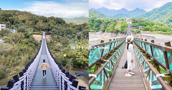 【懶人包】北部中部11座特色吊橋 隱形吊橋、賞楓秘境都在這