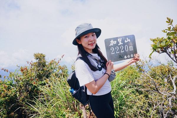 苗栗 台版富士山 【加里山】2020.07.11 ⛰️加里山 2,220M  一直很擔心夏天爬中級山