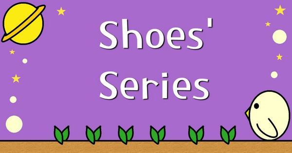【Bellsmos-17】鞋子系列 (Shoes' Series)Hello,我是YuJ!•如果你對