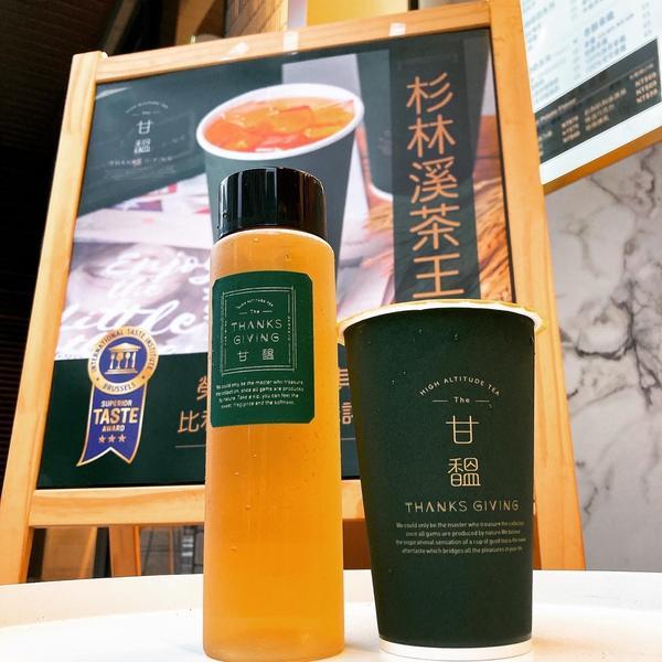 (內文抽獎)甘馧茶飲Thanks Giving|年代香檳烏龍|茶與香檳的結合|金黃蕃薯燒🍠#甘馧T