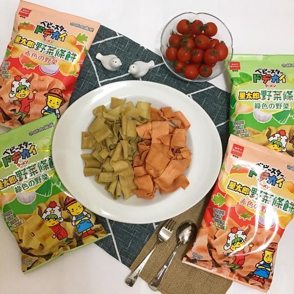 未發售搶先吃「野菜條餅系列」🥕🍅野菜條餅系列🥬🧅 赤色の野菜和綠色の野菜兩種新口味 未上市搶