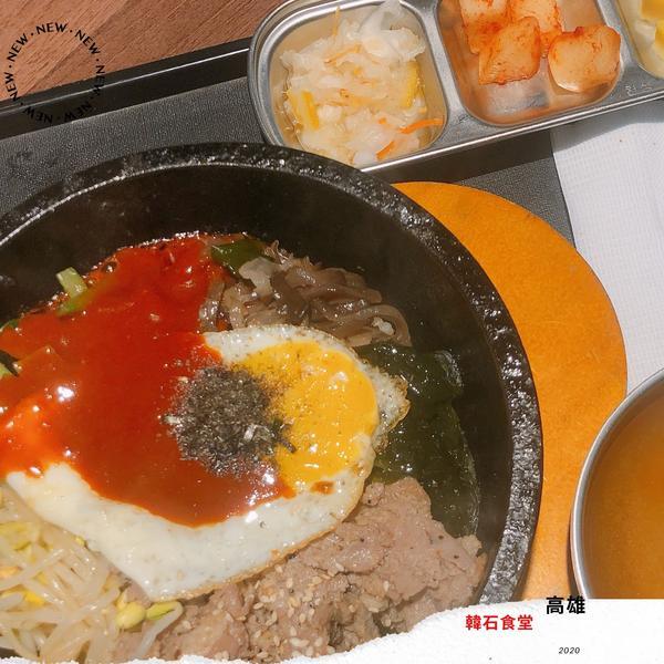 高雄-韓石食堂⑳ ⓉⒶⒾⓌⒶⓃ ⑳  #kaohsiung  #前鎮美食 #韓石食堂 ↳拌飯跟豆腐鍋