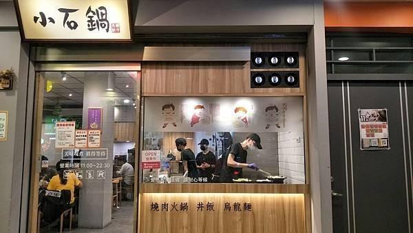 [台南晚餐~小石鍋] 白飯飲料冰淇淋吃到飽的高cp值小火鍋天氣越來越冷,晚餐就來吃鍋吧今天吃的是每次