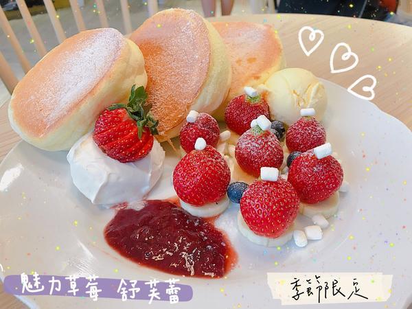 [桃園]咖啡廳 |翻轉甜點 Flip bakery 📍[翻轉甜點 Flip bakery] 座落於