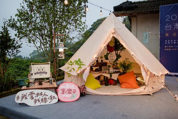 「2020台灣咖啡節」華山古坑星空登場 首創「露營野餐風」咖啡市集台灣精品咖啡全球聞名,預計11月登